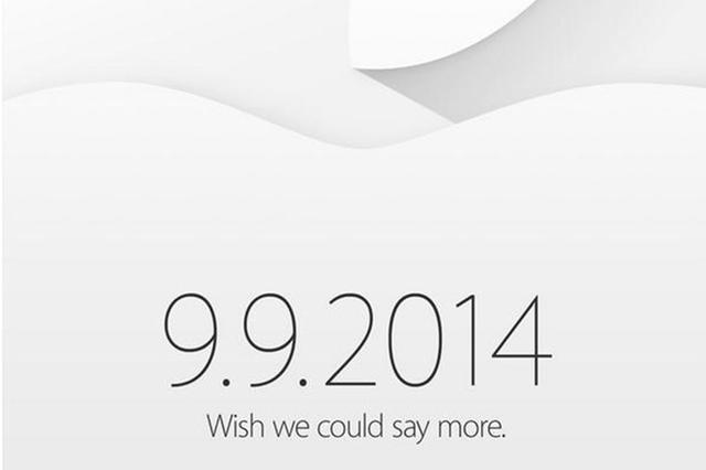 苹果公布9月9日发布会邀请函 语音控制唱主角