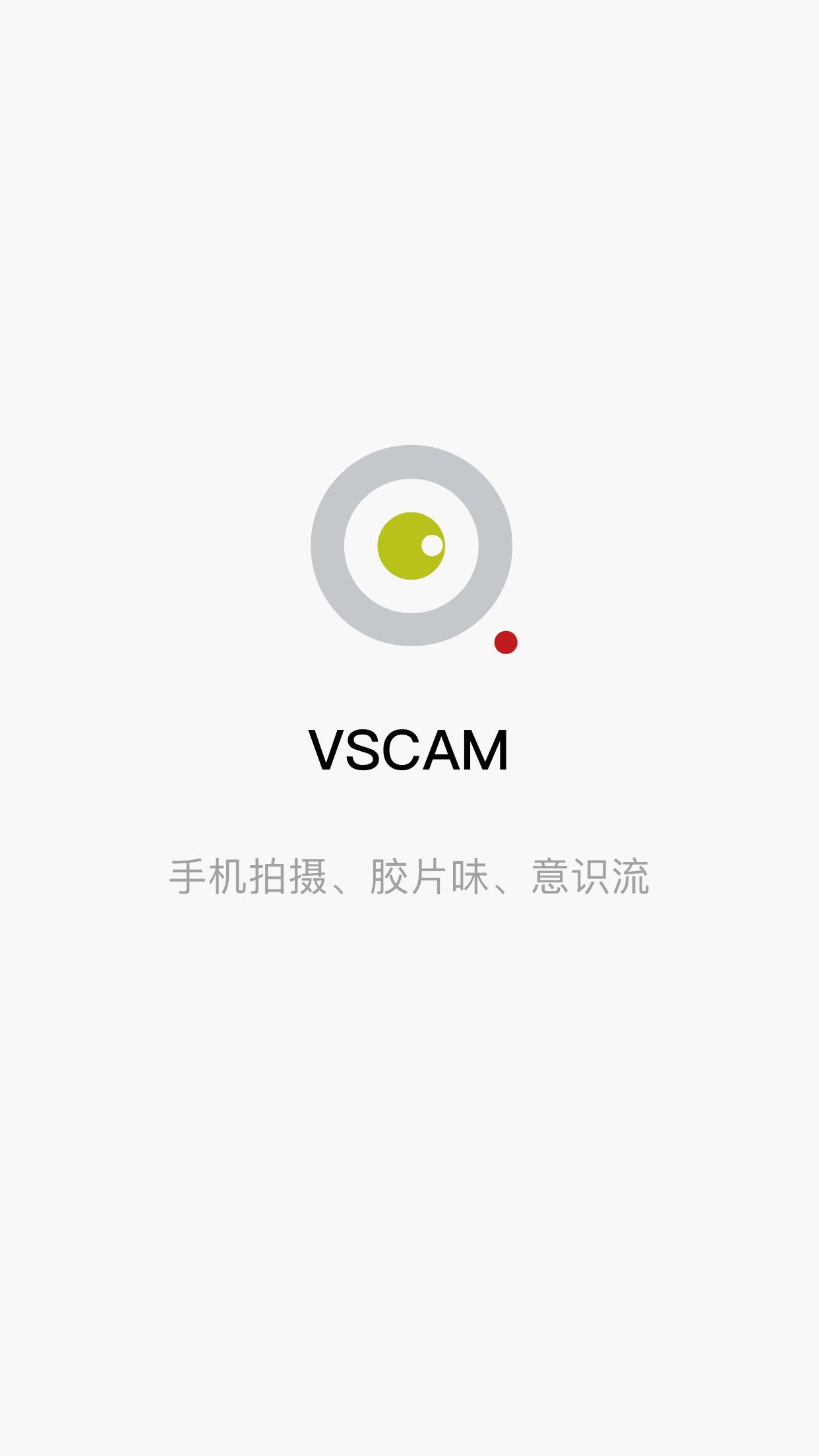 Swift极简主义图片分享应用VSCAM